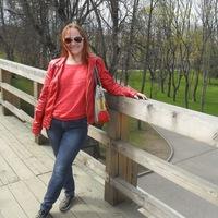 Ольга Гарбузова