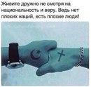 Гузель Киекбаева фото #39