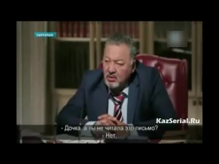 Сыргалым+—+1+сезон,+2+серия+