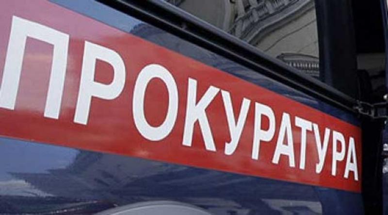 Прокуратурой Зеленчукского района приняты меры к устранению нарушений законодательства о муниципальной службе и противодействии коррупции