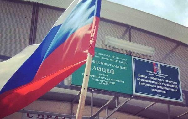 Лицей аула Хабеза вошел в список 100 лучших школ России