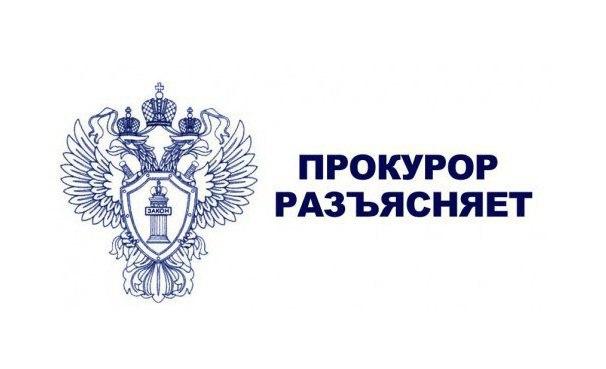 Газета «Зеленчукская Правда» zelpravda.ru