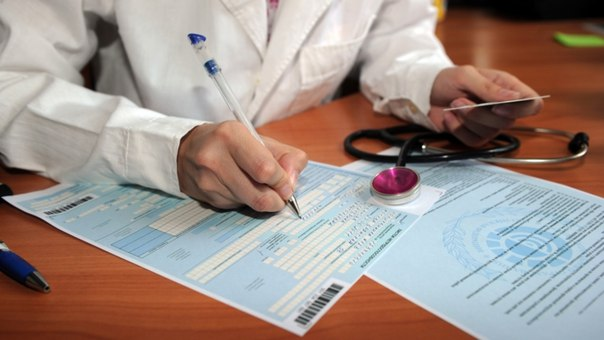 В России предложили увеличить выплаты по больничным
