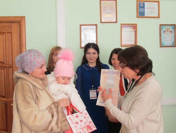 В станице Зеленчукской вручили «мамины» сертификаты к дню влюбленных