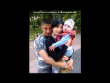 .... под музыку Женя Тополь - Мой сын - Танец матери и сына. Picrolla