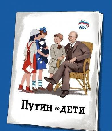 Кремль согласится обменять Савченко на что-то существенное, - Фейгин - Цензор.НЕТ 223