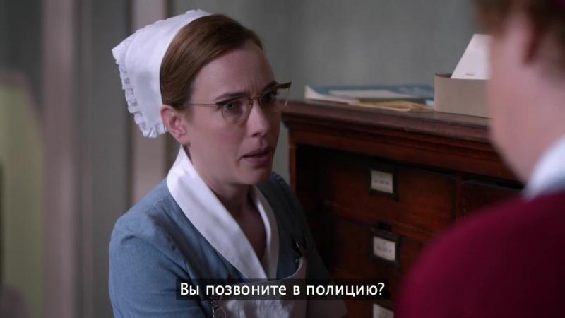 5 сезон 5 серия (рус. суб.) / Call the Midwife / Вызовите акушерку