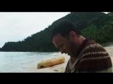 Изгой Cast Away (Премьер Видео Фильм)