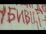 Во Львове появились сепаратистские надписи