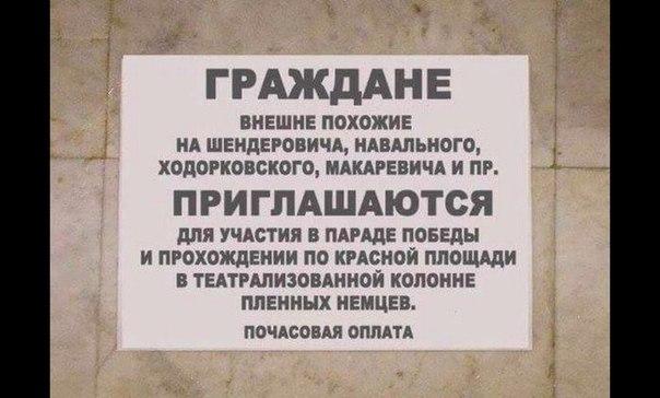 http://cs629126.vk.me/v629126816/3cae2/EvAEX5a2XKA.jpg