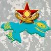 ҚР Қорғаныс министрлігі-Министерство обороны РК