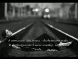 Бессмертный хит Глории Гейнор по-русски