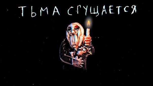Прямо сейчас идет суд над руководителем АТО против Майдана 18-20 февраля 2014, экс-начальником СБУ Киева Щеголевым - Цензор.НЕТ 6309