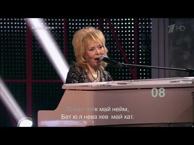 Ольга КОРМУХИНА / Глеб МАТВЕЙЧУК - SKYFALL [Две Звезды, 05.04.2013]