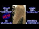 Балаж стиль Блики Блонда Balayage style Glare Blondie Hair Tutorial