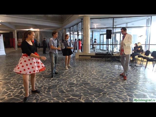 Мастер класс по твисту от студии эстрадного танца Галас Ведущий Алексей Сухарников