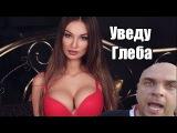 Дом 2 свежие Новости на 7 февраля 7.02.16 раньше эфира