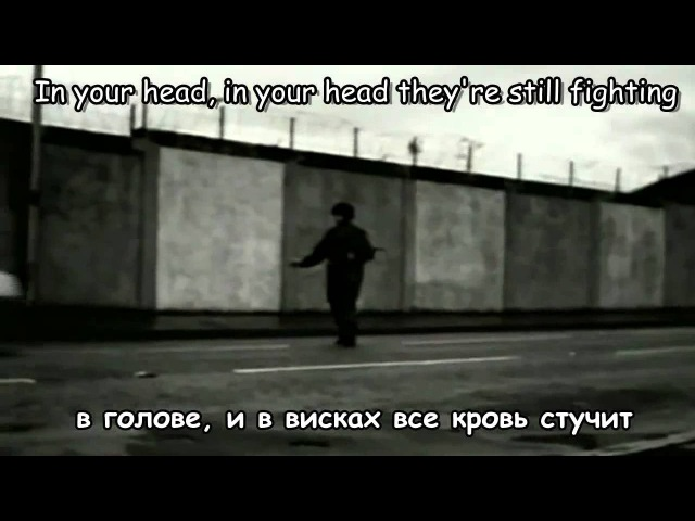 The Cranberries Zombie (Eng Rus Sub)