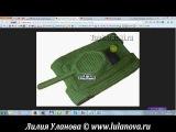 Тапки Танки - вязание крючком (Стол заказов)