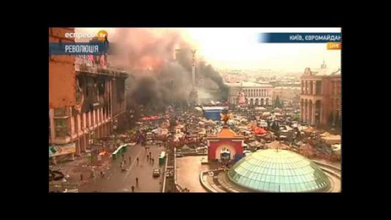 Приїхали 8 автобусів з Львівянами і почався штурм на беркут на Майдані (8г.45хв. 20.0...