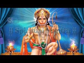 Shree Hanuman Chalisa with Subtitles   Jai Hanuman Gyan Gun Sagar Bhajan By Suresh Wadkar Full Song