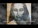 Meditation with an authentic photo of Mahavatar Babaji