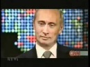 Путин Курск она утонула