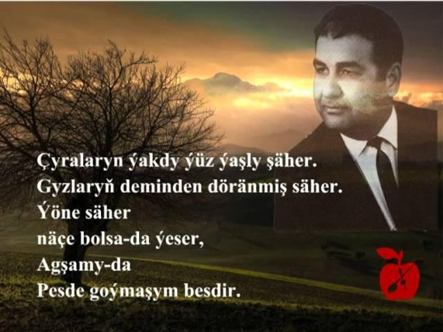 Kerim Gurbannepes -- Ýürek poemasy