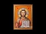 Православная музыка. Открой глаза мои. Церковные песнопения.