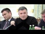 Аваков плеснул водой в Саакашвили (ВИДЕО). МАТ 18+