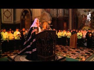 В понедельник 1-й седмицы Великого поста Патриарх Кирилл совершил чтение Велико ...