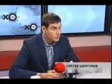 Сергей Шаргунов Особое мнение Эхо Москвы 28 декабря 2015