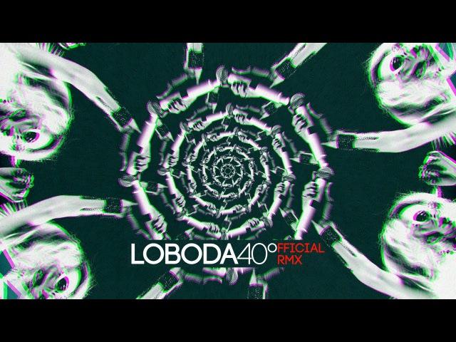 LOBODA - 40ºC, Official Remix (Alex Ortega Ivan Demsoff Remix)