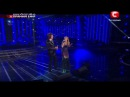 Аида Николайчук и Крис Норман - Stumblin' In