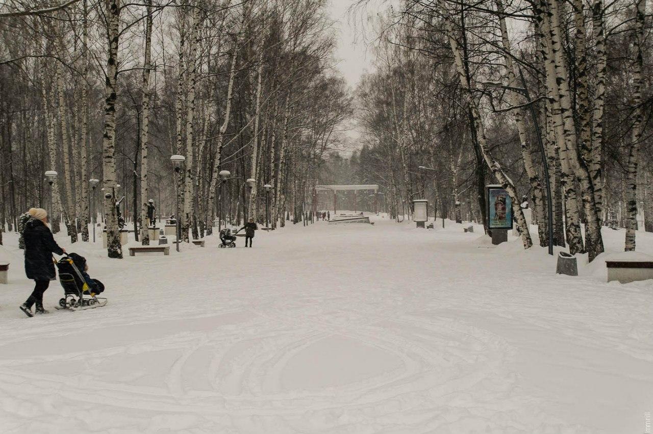 Парк имени Чехова