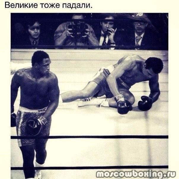 Спарринг по боксу в домашних условиях=)):D - YouTube