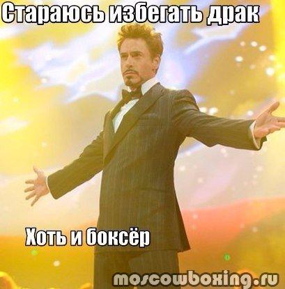 БОКС Поветкин тренировочный спарринг - YouTube