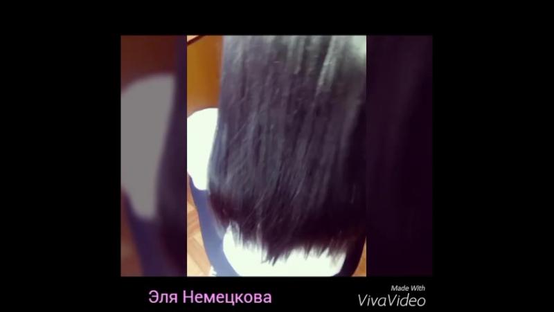 кератиново витаминное восстановление Эля Немецкова