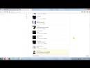 Онлайн. Тетрадь Килл ла Килл и Ручка Куруми Токисаки