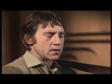 Владимир Высоцкий - Баллада о Любви