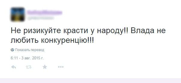 Боевики намеренно занижают количество украинских пленных, - Ирина Геращенко - Цензор.НЕТ 6212
