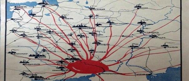 Россия без сердца. «Донбасс — сердце России»…