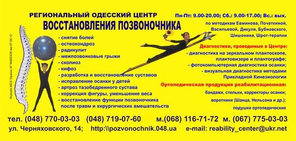 Фото №375687588 со страницы Саши Ковальчук