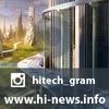 Новости Hi-tech технологий!