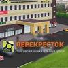 ТРЦ ПЕРЕКРЕСТОК - Благовещенск.