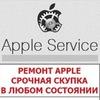 Ремонт iPhone в Омске купить продать.