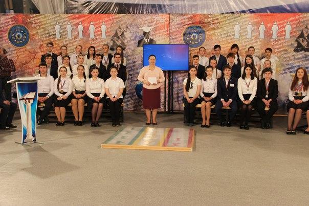 Школьники из Зеленчукского района стали победителями четвертьфинала телевизионной олимпиады «Умники и умницы Карачаево-Черкесии»