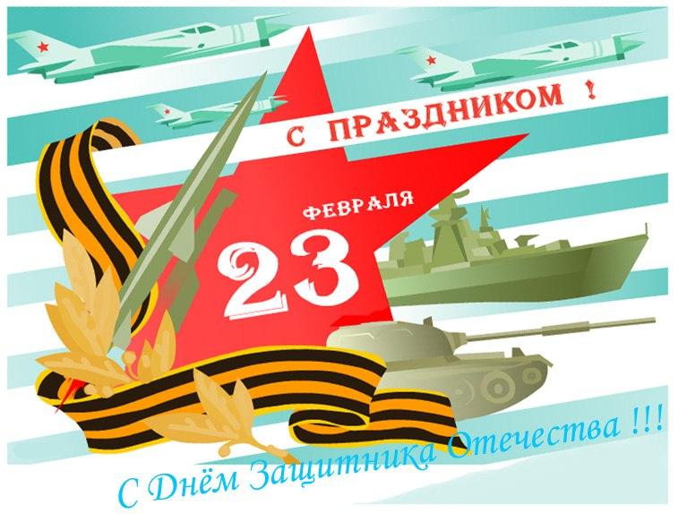 Рашид Темрезов и Александр Иванов поздравили мужчин Карачаево-Черкесии с Днем защитника Отечества