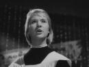 «Дикая собака Динго» (1962) ― Валя, Валентина...