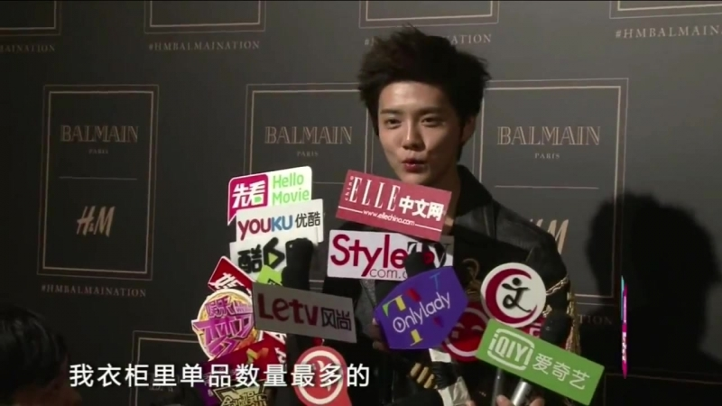 151103 Youku Entertainment - Luhan at Balmain X HM Event
